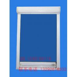 工程通用隐形纱窗适合隐形纱窗工程的加工制造安装